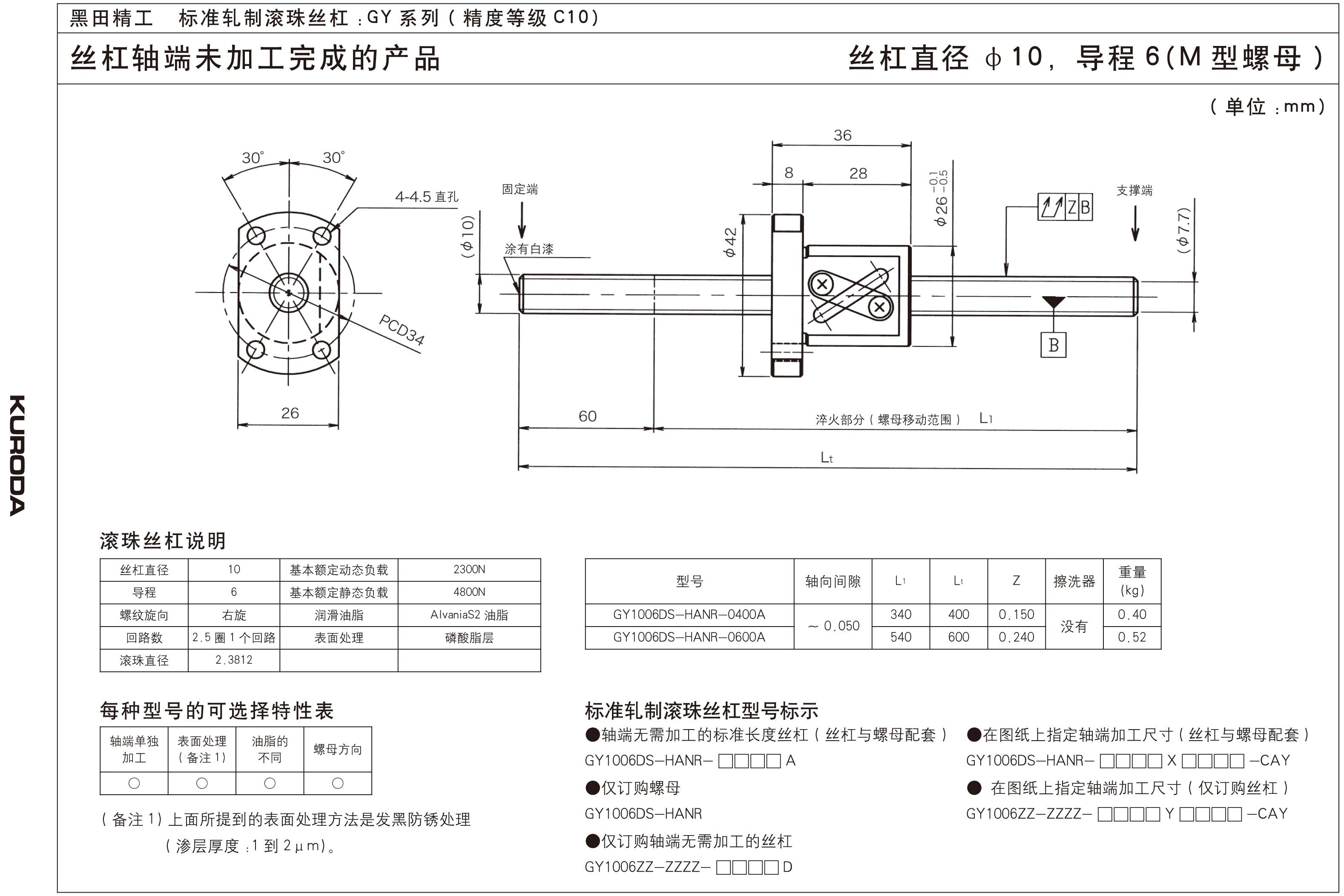 电路 电路图 电子 户型 户型图 平面图 原理图 3156_2105