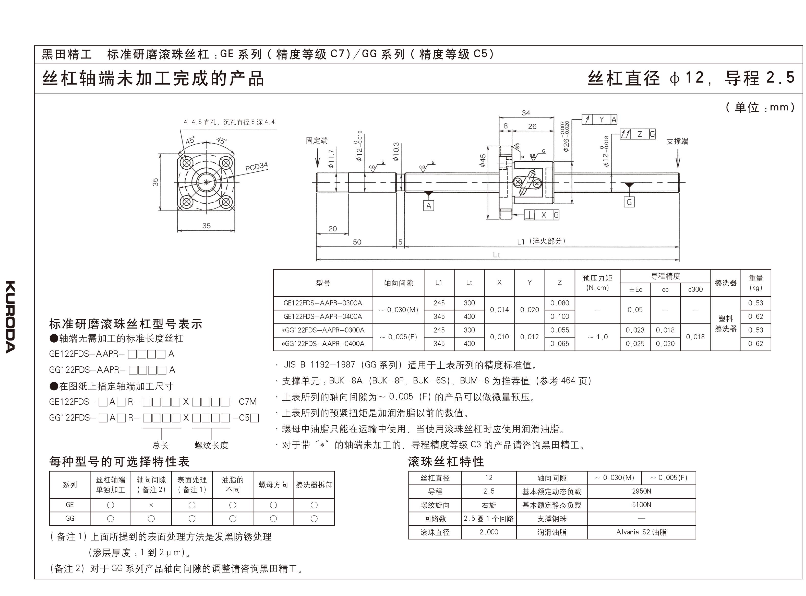电路 电路图 电子 原理图 3157_2333