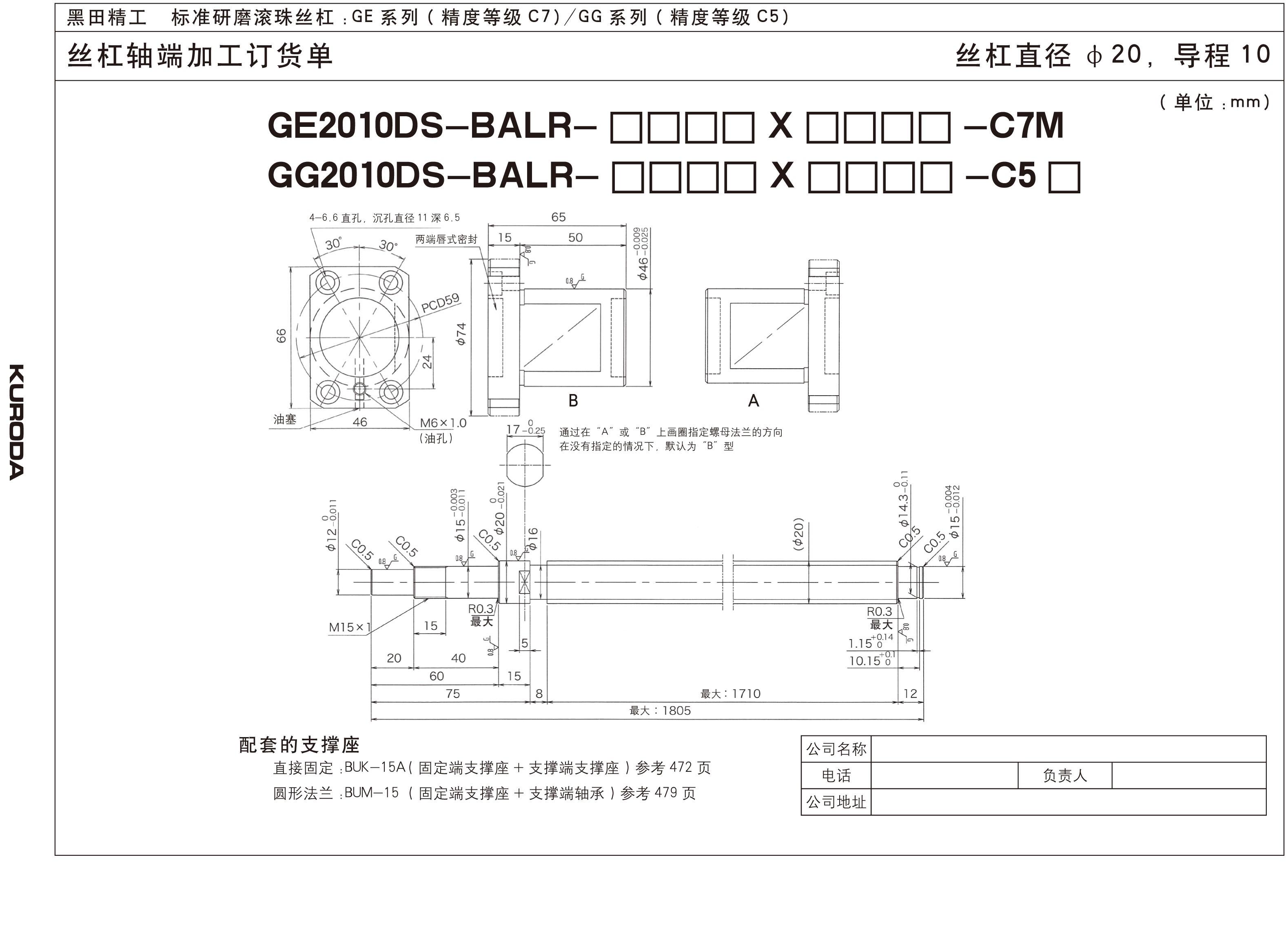 电路 电路图 电子 原理图 3157_2275